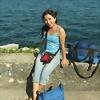 Foto de amaritima